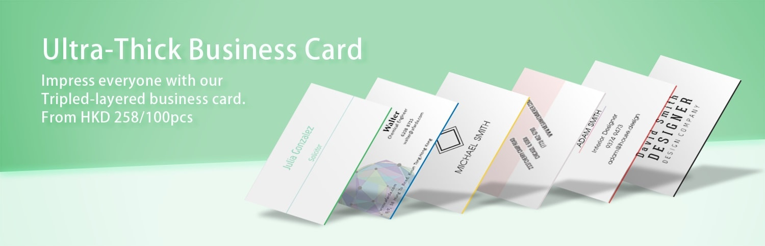 Joinprint business card name card online business printing print name card2 reheart Gallery